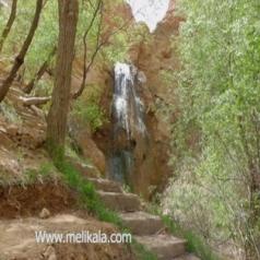 آبشار شاه دره آوج از اماکن دیدنی استان قزوین